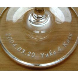 新作通販 ≪彫刻料≫グラスの脚にメッセージを彫刻 今季も再入荷 10P20Oct14