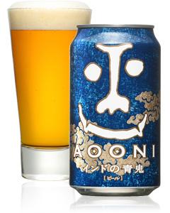 父の日 ギフト プレゼント ビール クラフトビール ヤッホー インドの青鬼 350ml缶 2ケース48本入り ヤッホーブルーイング 送料無料