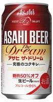 【2ケース単位】【送料無料!】(北海道、沖縄、離島地域は除く。配送は佐川急便で。)アサヒザ・ドリーム350ML缶(6缶パック×4入=24本×2)2ケース売り