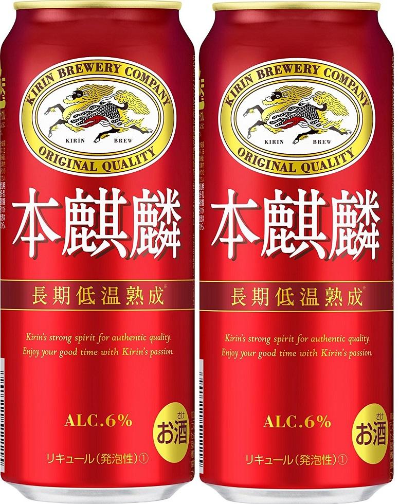 ギフト プレゼント 第3ビール キリン 本麒麟 500ml缶 6缶パック×4入 2ケース48本入り キリンビール 送料無料