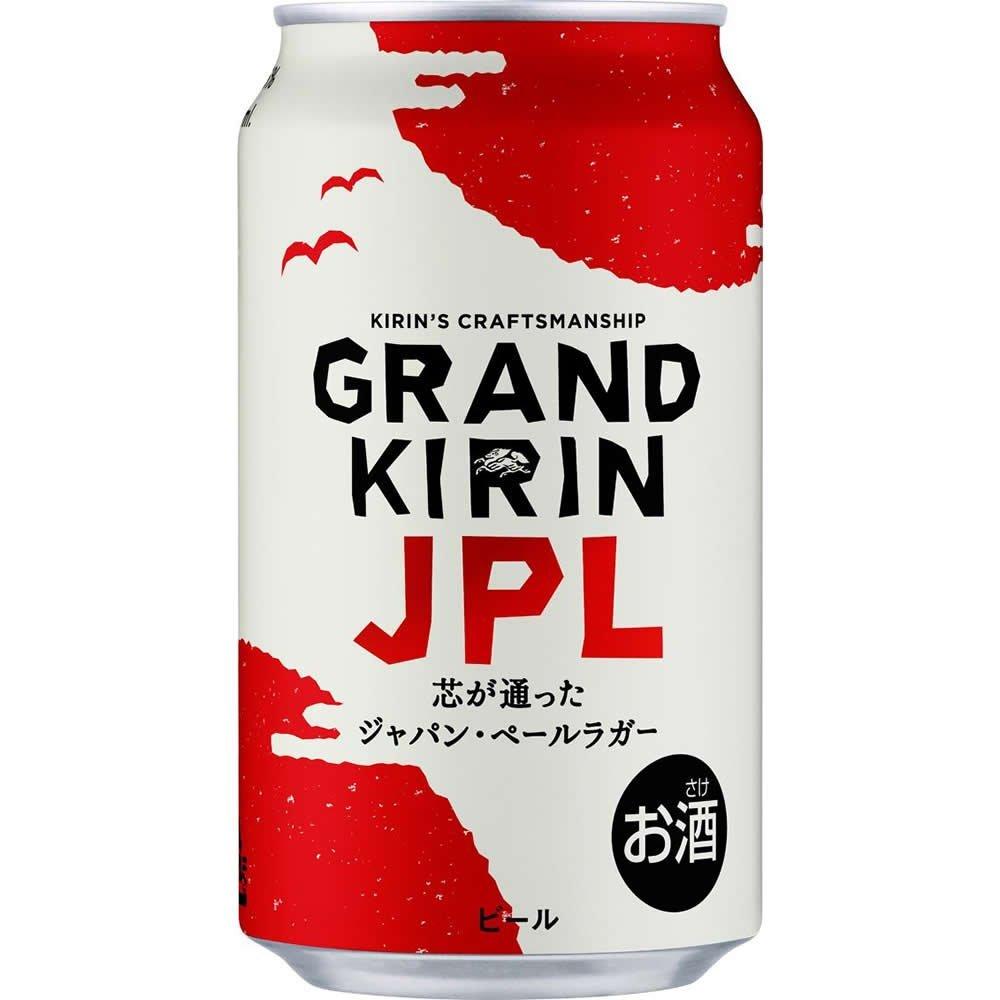 【2ケース単位、送料無料!】(北海道、沖縄、離島は除く。配送は佐川急便で。)キリングランドキリンJPL350ml缶(24本入りX2=48本)2ケース売り