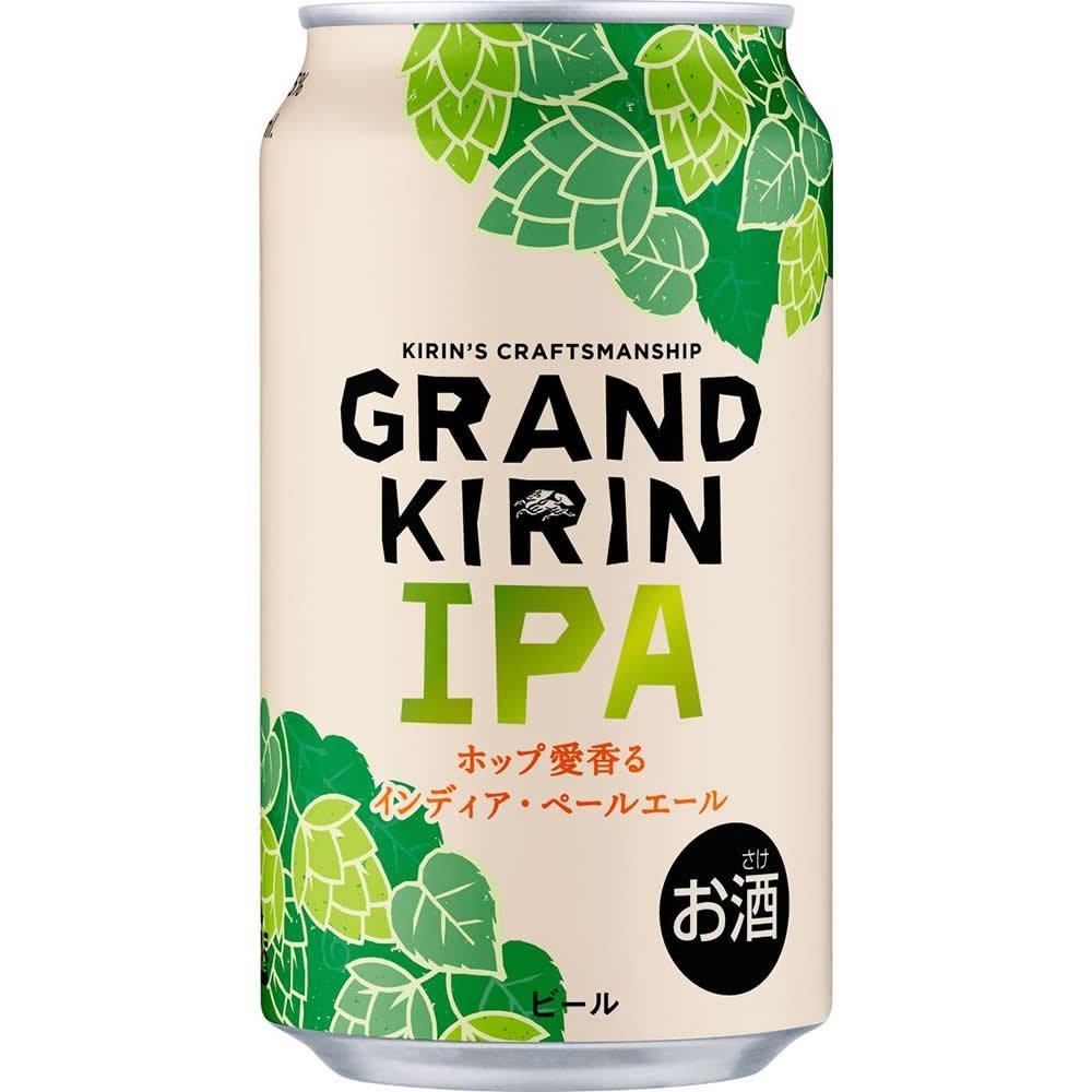 【2ケース単位、送料無料!】(北海道、沖縄、離島は除く。配送は佐川急便で。)キリングランドキリンIPA350ml缶(24本X2=48本)2ケース売り