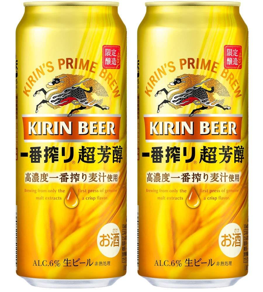 【2ケース単位】【送料無料!】(北海道、沖縄、離島は除く。配送はヤマト運輸で。)キリン一番搾り超芳醇500ML缶(6缶パック×4入=24本×2)2ケース売り