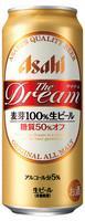【2ケース単位】【送料無料!】(北海道、沖縄、離島地域は除く。配送は佐川急便で。)アサヒザ・ドリーム500ML缶(6缶パック×4入=24本×2)2ケース売り