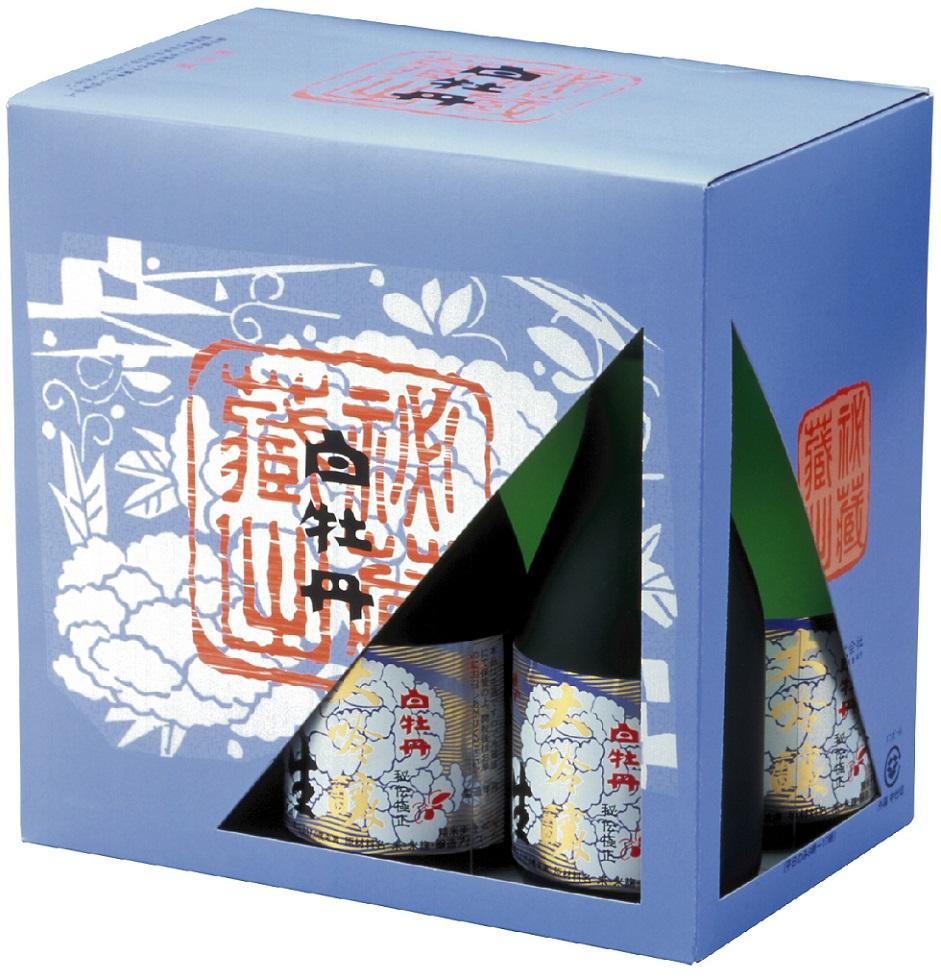 ギフト プレゼント お歳暮 蔵元直送ギフト白牡丹 秘伝大吟醸生酒 300ML6本セット XB-6N 専用ギフト箱入 広島県 白牡丹酒造 代金引換不可 年内発送12/24まで。