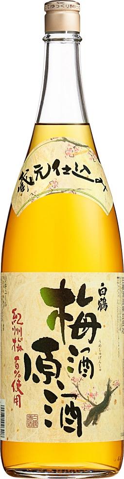 【1ケース単位6本入り】(北海道、沖縄、離島地域は除く。配送は佐川急便のみ。)「白鶴 梅酒原酒 1.8L瓶6本入り」白鶴酒造