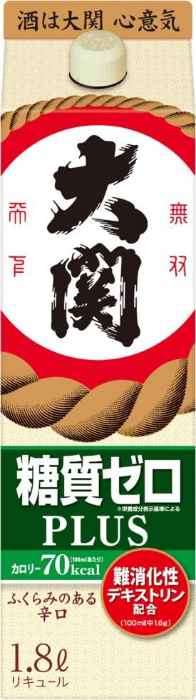 【送料無料!】【2ケース単位!】(北海道、沖縄、離島地域は除く。佐川急便指定)大関 糖質ゼロプラス1.8Lパック12本(2ケース)清酒メーカー:大関(株)