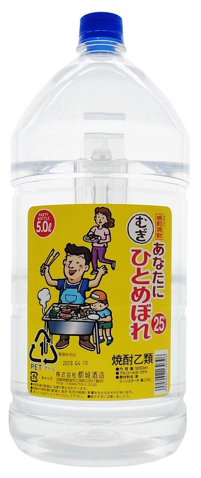 1ケース単位 麦焼酎 25°あなたにひとめぼれ 麦 5Lエコペット 1ケース4本入 宮崎県 都城酒造