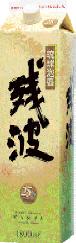 【送料無料!2ケース単位】【2ケース12本単位】(北海道、沖縄、離島地域は除く。佐川急便指定)25°残波ホワイト1.8Lパック12本(ザンシロ)【泡盛】メーカー沖縄県:(有)比嘉酒造