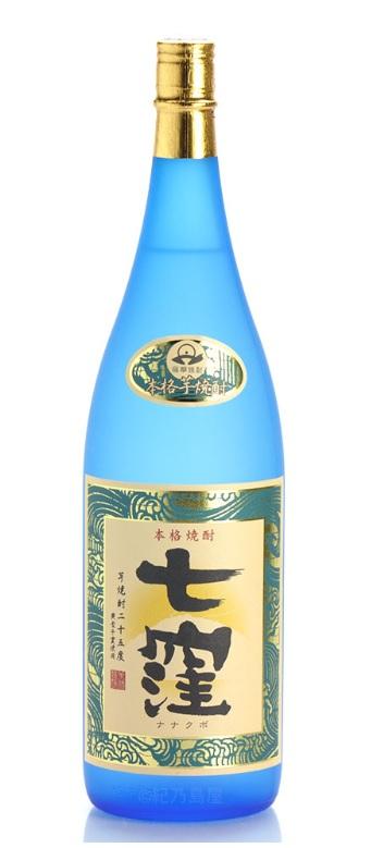 ギフト プレゼント 焼酎 芋焼酎 25°七窪 芋1.8L瓶 2本 鹿児島県 東酒造