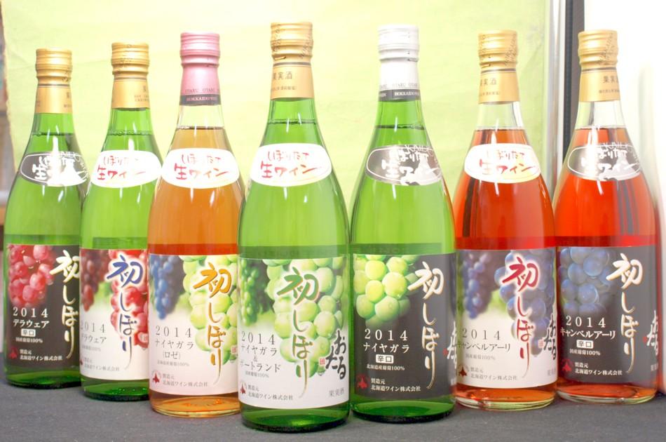 完売します!【おたるワイン】(ただし北海道、沖縄、離島地域は除きます。配送はヤマト運輸指定です。)「北海道ワインおたる初しぼり7品種飲み比べ&5品種レギュラー飲み比べ720ml×12本」(日本・北海道小樽市)