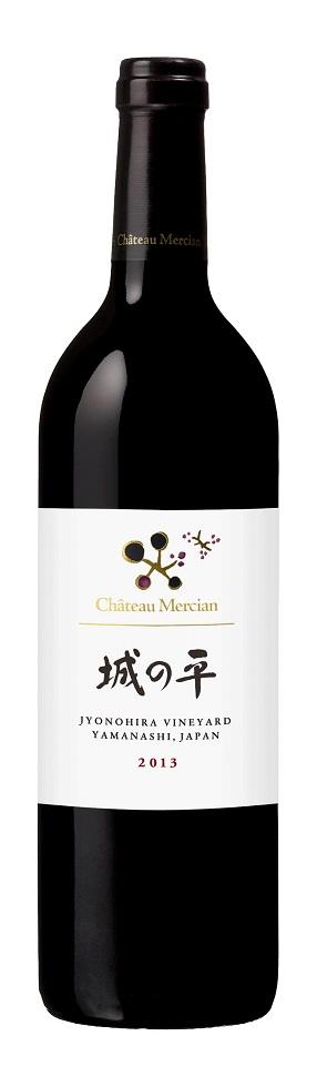 日本の地ワイン 12本まで送料1梱包分 ギフト プレゼント シャトーメルシャン 城の平 2013 赤750ml フルボディ 山梨県