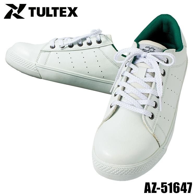 9d0b8e8d2fb8e9 【送料無料】安全靴タルテックスTULTEXアイトスAITOZ作業靴セーフティシューズスニーカー