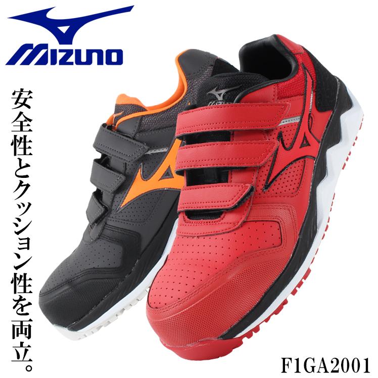 ミズノ 安全靴 新作 スニーカー マジック おしゃれ 作業靴 全2色 24.5cm-29cm F1GA2001 送料無料