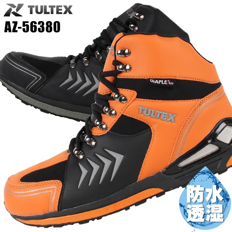 安全靴 作業靴 タルテックス TULTEX スニーカー おしゃれ ハイカット メンズ レディース 防水 耐滑 全3色 22.5cm-29cm 56380 【送料無料】