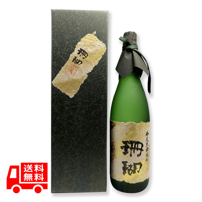 10年前に伝統製法で製造された秘蔵酒 全国どこでも送料無料 送料無料 珊瑚 さんご 物品 古酒 37度 黒糖焼酎 奄美大島 カートン付 1800ml 10年貯蔵