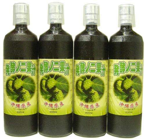 【送料無料】沖縄産発酵ノニジュース 900ml 4本セット