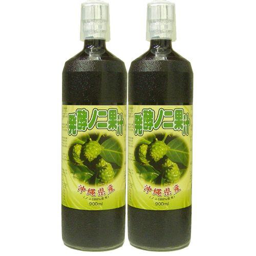 【エントリーでポイント7倍】送料無料 沖縄産発酵ノニジュース 900ml 2本セット