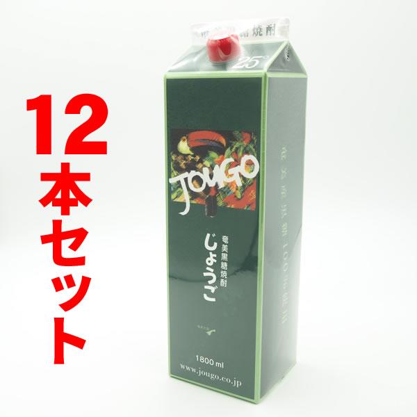 奄美黒糖焼酎の本場で 次の人気銘柄は じょうご と噂される