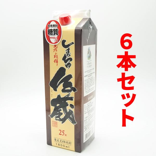 【送料無料】【黒糖焼酎】 しまっちゅ伝蔵 紙パック 25度/1800ml×6本セット
