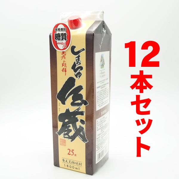 【送料無料】しまっちゅ伝蔵 紙パック 25度/1800ml×12本セット【黒糖焼酎】【喜界島】