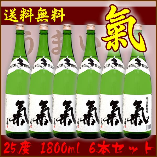 【送料無料】西平本家 氣 25度/1800ml 6本セット【黒糖焼酎】
