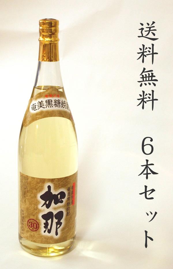 【送料無料】 加那 かな 30度/1800ml 6本セット【奄美大島】【黒糖焼酎】