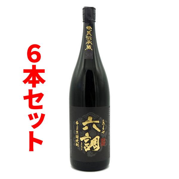 【送料無料】あまみ六調 黒 30度/1800ml 6本セット【黒糖焼酎】渡酒造 ろくちょう