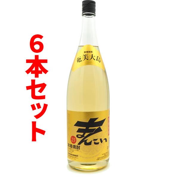 【送料無料】まんこい 25度/1800ml 6本セット【黒糖焼酎】【奄美大島】