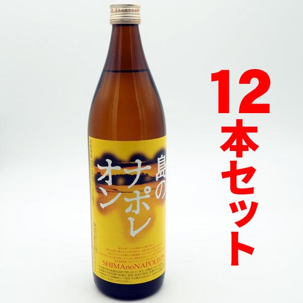 【送料無料】島のナポレオン 25度/900ml 12本セット【黒糖焼酎】【五合瓶】