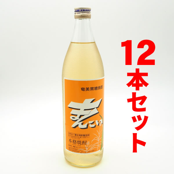 【送料無料】まんこい 白 30度/900ml 12本セット【黒糖焼酎】【奄美大島】