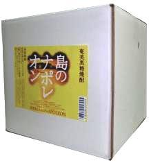 【送料無料】島のナポレオン 20リットル BIBバック【黒糖焼酎】【業務用】
