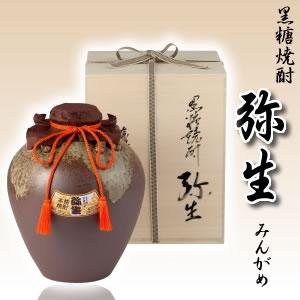【黒糖焼酎】弥生みんがめ 30度/5400ml【奄美大島】【やよい】【ギフト 焼酎】