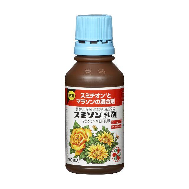 殺虫剤 農薬 害虫駆除 住友化学園芸 お中元 100ml スミソン乳剤 倉庫