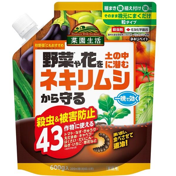 殺虫剤 農薬 ネキリムシ 退治 特価 花 600g 住友化学園芸 野菜 有名な ネキリベイト