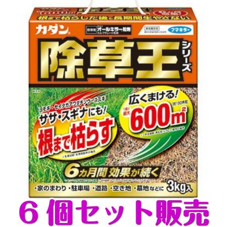 【送料無料】カダン除草王 オールキラー 粒剤 3kg ×6個セット【ケース販売】 フマキラー