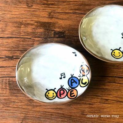 父の日 プレゼント ギフト 実用的 父の日ギフト 父の日いろいろつかえて便利 卓抜 可愛くておしゃれ ROXY 公式 波佐見焼 おしゃれ 陶器 ハンドメイド やきもの 手描き 取り皿 デザート サラダ 焼き物 商店 カフェ 皿 銘々皿 スマイリー 敬老の日2021
