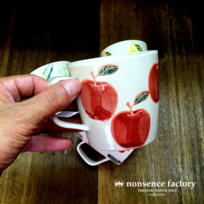 マグカップ 北欧 波佐見焼 軽い プレゼント ROXY 公式 おしゃれ 陶器 実用的 お祝い 売り込み まとめ買い特価 コーヒーカップ 全4柄 マグ フレッシュアート 敬老の日2021 かわいい ギフト