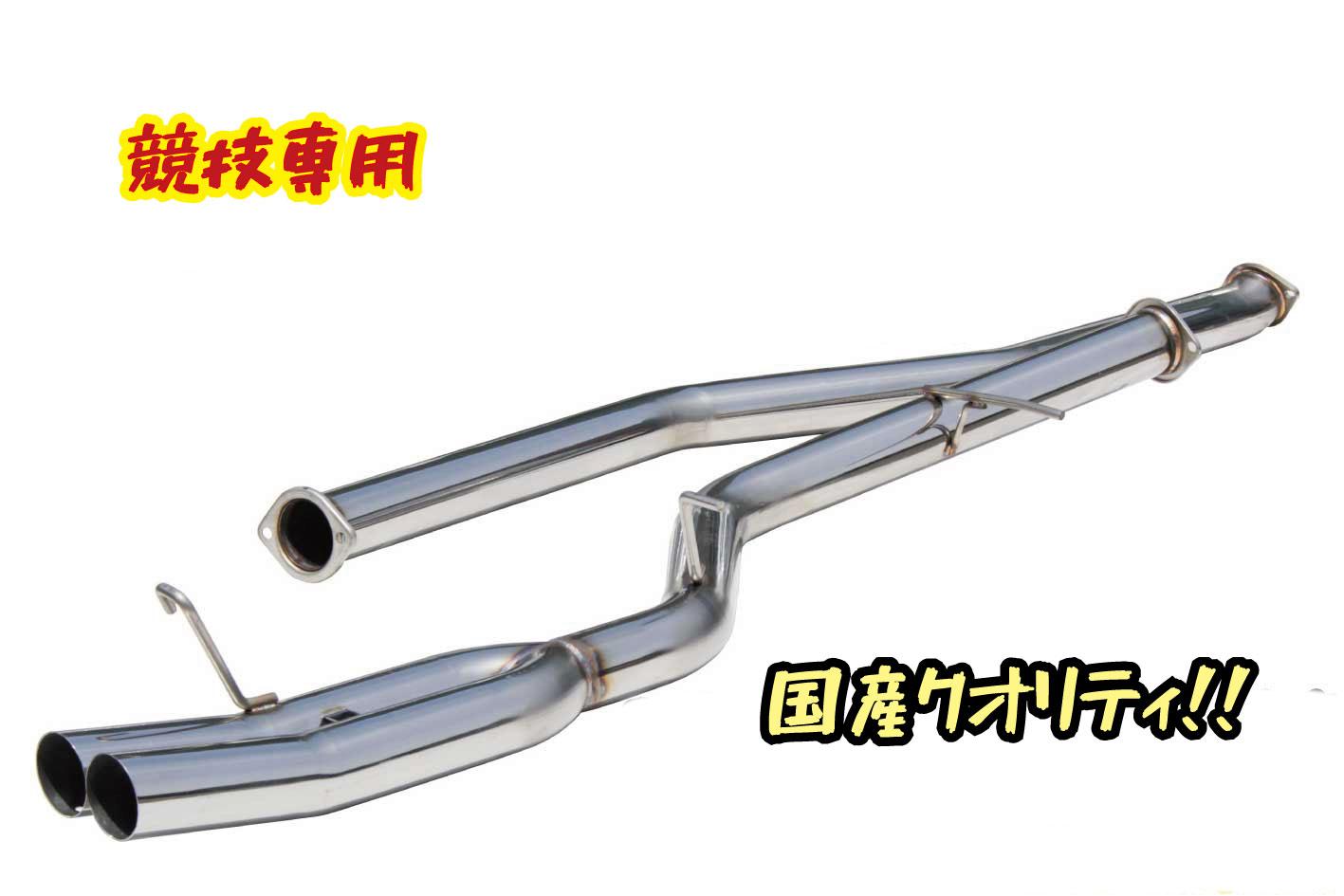 国産!!オリジナルデュアルマフラー サブタイコ無 爆音!! マーク2 チェイサー クレスタ JZX100 1JZ-GTE 競技専用 日本製 ドリフト
