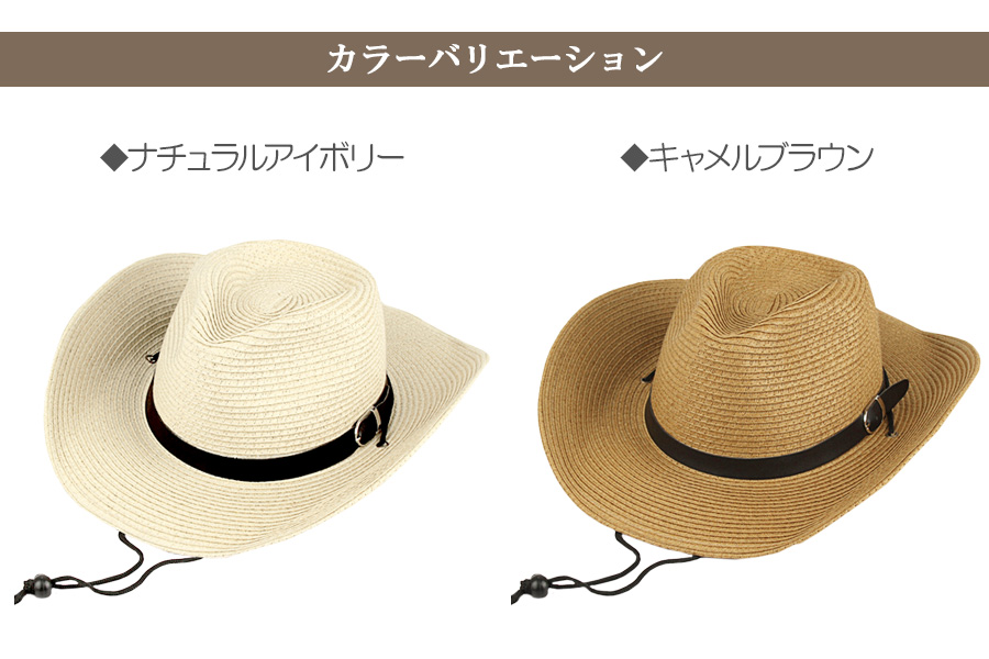 4bba7e6feefa47 A summer doh of the extreme popularity is classic every year! A straw  ten-gallon hat.