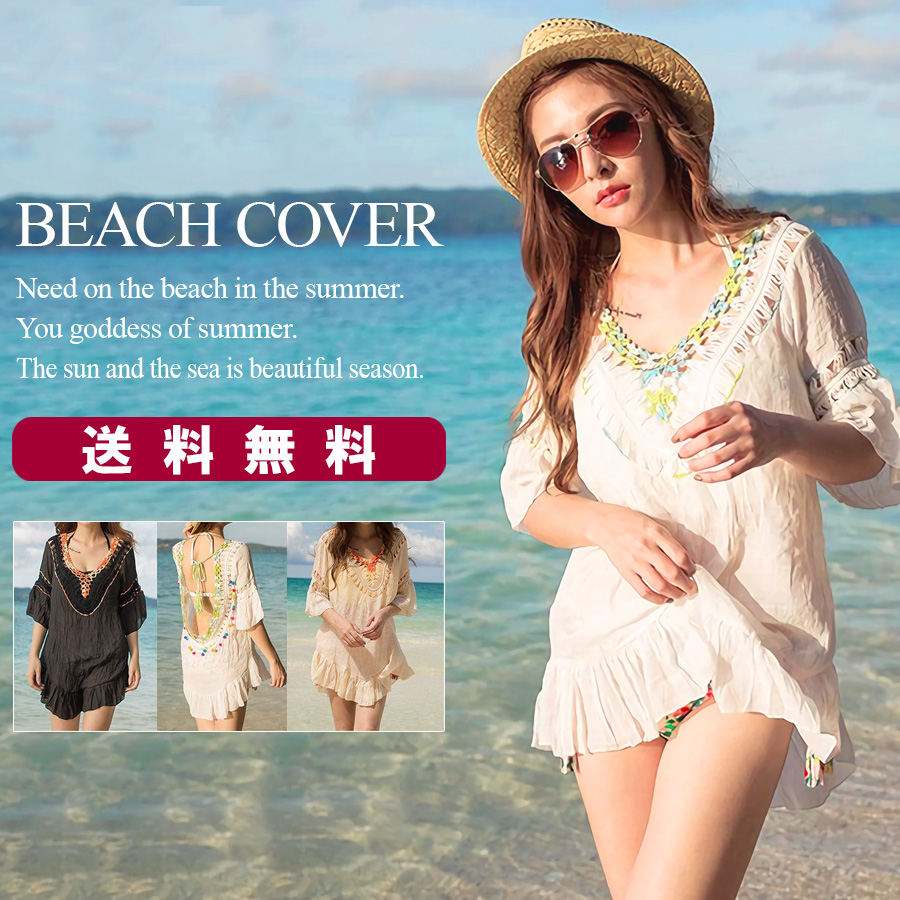 69a1395da1428d Cloche knitting Bohemian blouse coverware cover up Cloche figure cover  blouse Bohemian swimsuit ethnic horse mackerel ...