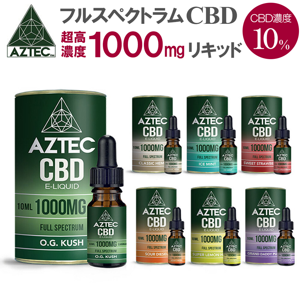 10 ml of 1,000 mg of CBD liquid Aztec Aztecs 10% full spectrum  highly-concentrated high-purity electron cigarette electron cigarette CBD  oil