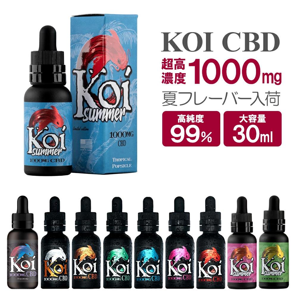 1,000 mg of Koi 30 ml CBD content electronic cigarette cartridge CBD oil  cannabidiol VAPE electron cigarette flavor HEMP OIL