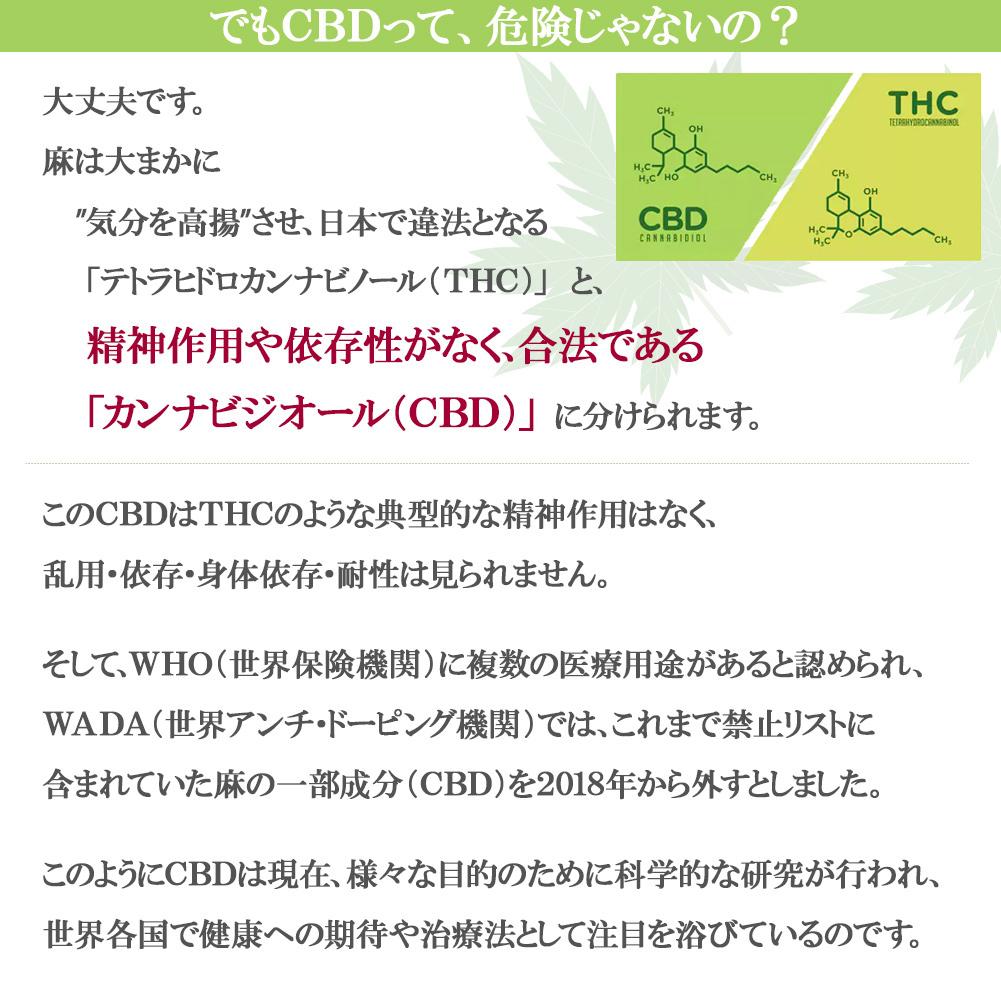 koi CBD 30 ml CBD content 1,000 mg full spectrum CBD extract CBD oil hemp  oil HEMP OIL cannabis cannabidiol Cannabis existence machine electron