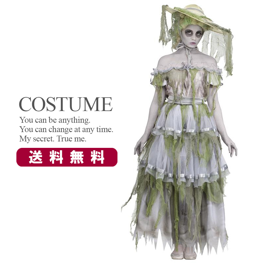 fun world ghost bride 2 size halloween clothes halloween costume disguise woman
