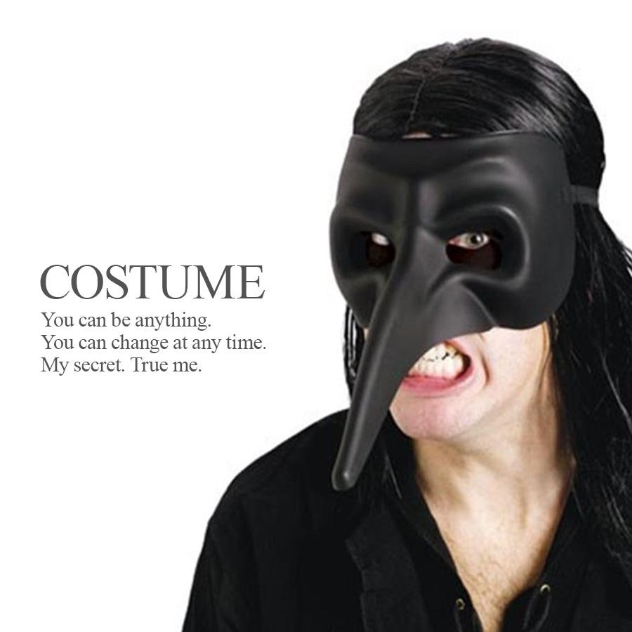 Venetian mask plague mask bird cage gasmask men black disguise Halloween  costume play clothes costume