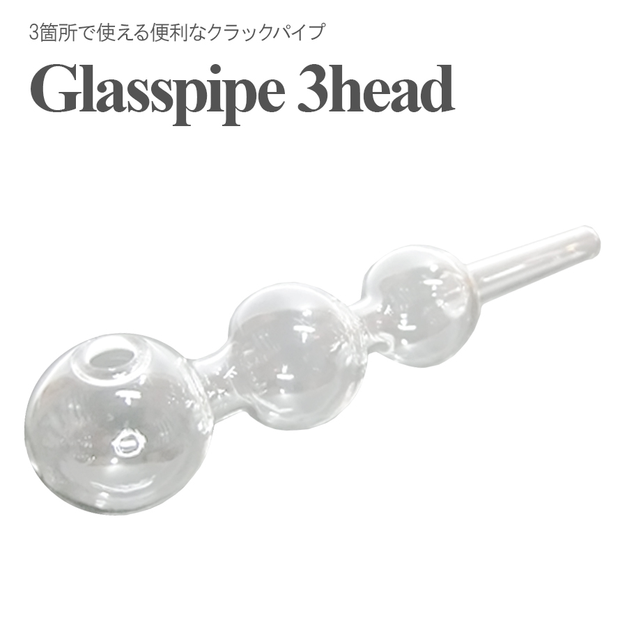 Crack pipe 3 head (peppermint pipe crack pipe gallapie glass pipe)