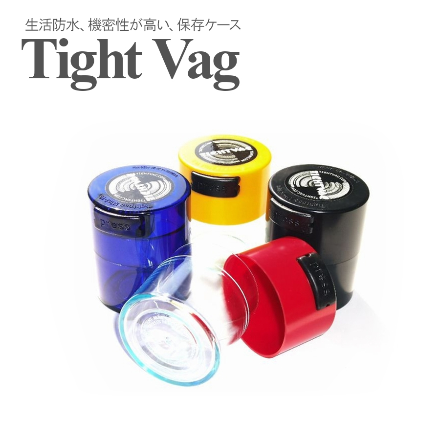 Tight Vag Complete Sealing Preservation Container