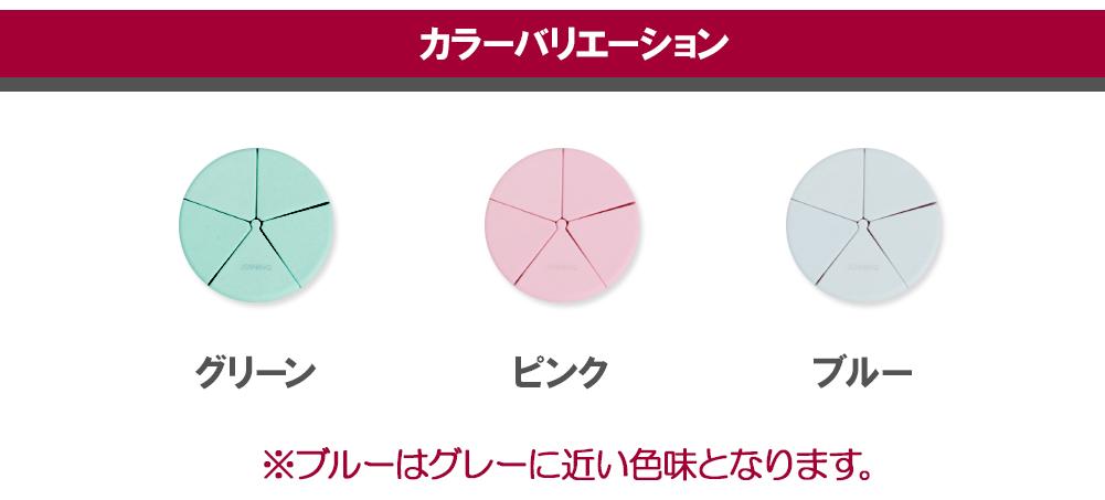 Nop Nop Rakuten Ichiba Ten Rakuten Global Market Prevention Of