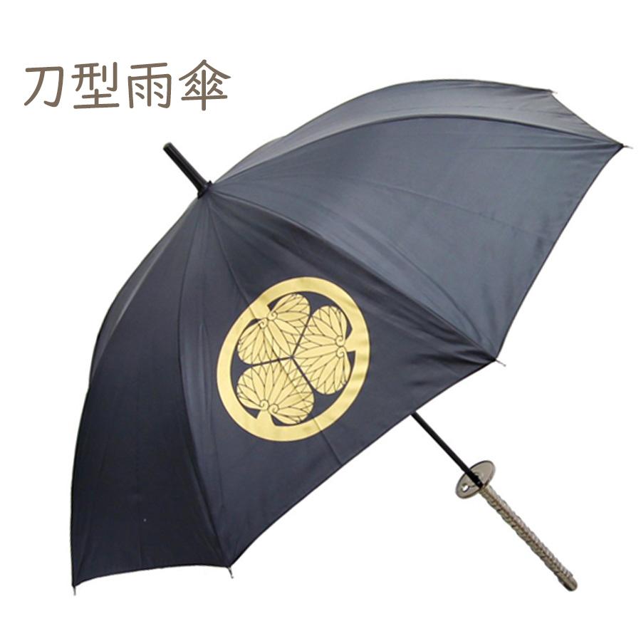 ◆Sword type umbrella Samurai Umbrella ◆ (umbrella umbrella samurai SAMURAI  ninja UMBRELLA is interesting)